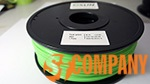 ABS пластик ESUN 1,75 мм, салатовый