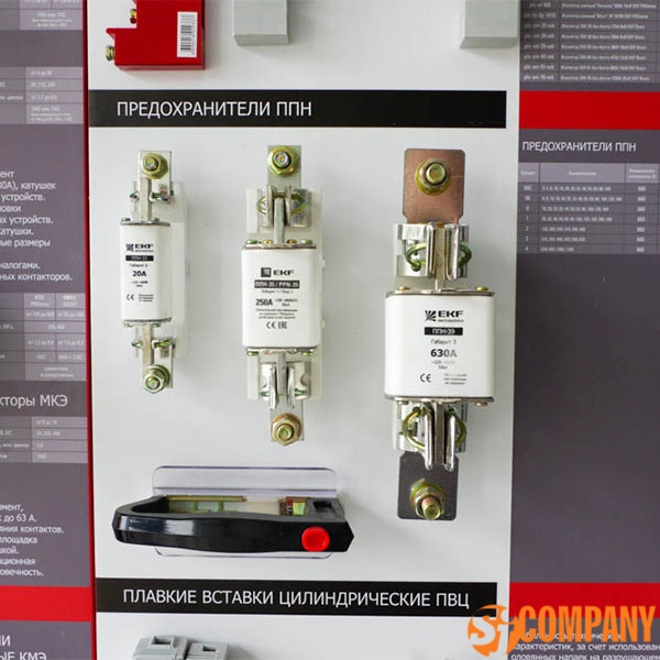 пример  этикетки для электротоваров