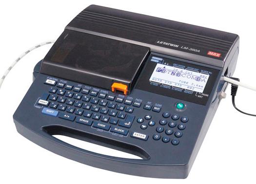 Letatwin LM-390A/PC