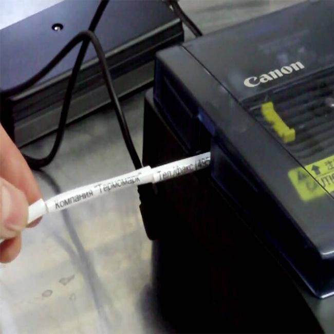 Принтер кабельный Canon M1 MK1500