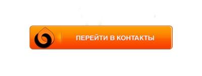 обратная связь sj-company