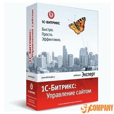 1C-Битрикс: Управление сайтом - Эксперт