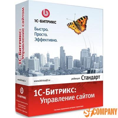 1C-Битрикс: Управление сайтом - Стандрат