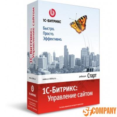 1C-Битрикс: Управление сайтом - Старт