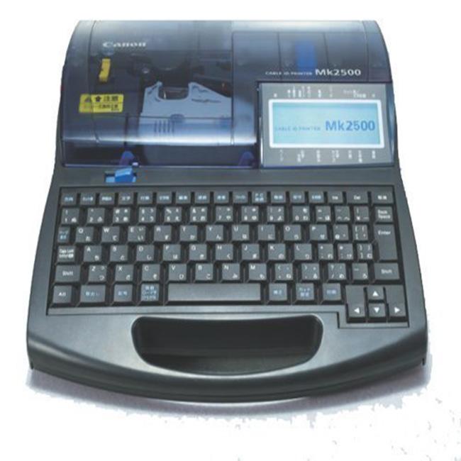Маркировочный кабельный принтер Canon MK2500