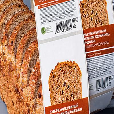 Этикетки для упаковок продуктов питания