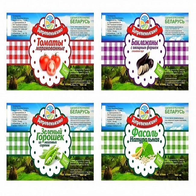 Этикетки для банок, содержащих пищевые продукты