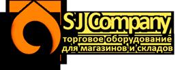 SJ Company