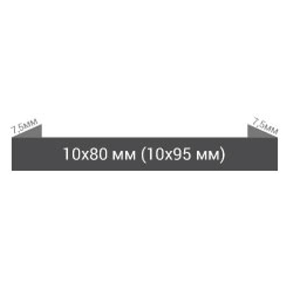 Жаккардовая  этикетка 10х80 мм