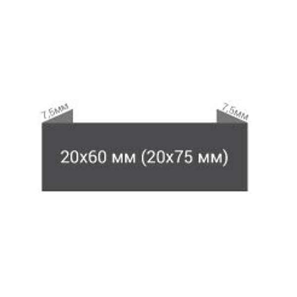 Жаккардовая  этикетка 20х60 мм