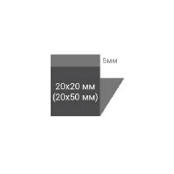 Жаккардовая  этикетка 20х20 мм