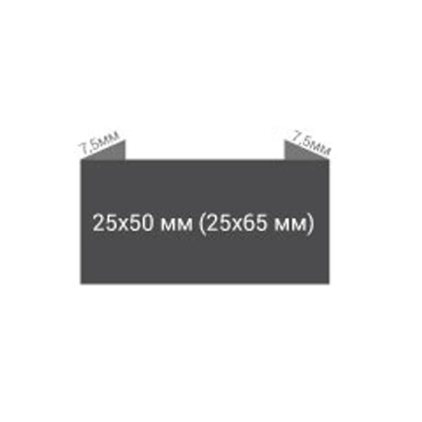 Жаккардовая  этикетка 25х50 мм