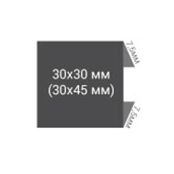 Жаккардовая  этикетка 30х30 мм