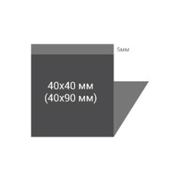 Жаккардовая  этикетка 40х40 мм